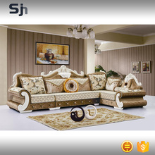 Arabic luxury living room furniture