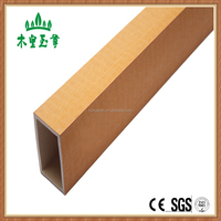 High quality woodgrain WPC tube for pergola /WPC for fence