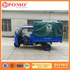 300cc Heavy Load Three Wheel Mini Car (SH30.1)