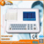 SUN-8033 12 lead ecg machines with CE made in China ecg machine 3 channel