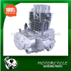 250cc Motorcycle Engine and Zongshen ZS167FMM Engine