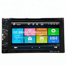 "Bosstar 6.2"" Universal Double Din Car Radio DVD Player"