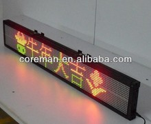 portable electronic message boards P10 led message sign /single color led display cabinets