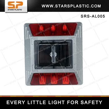SRS-AL005 Safety Traffic Durable Solar Studs Road Studs By Sunlight