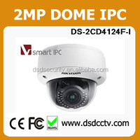 Hikvision security alarm DS -2CD4124F-I smart IR dome