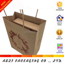 Made in China wholesale cheap thank you paper bag kraft for shopping