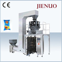 CE Approved Automatic Granular Vertical Price Grain Bag Snack Packing Machine