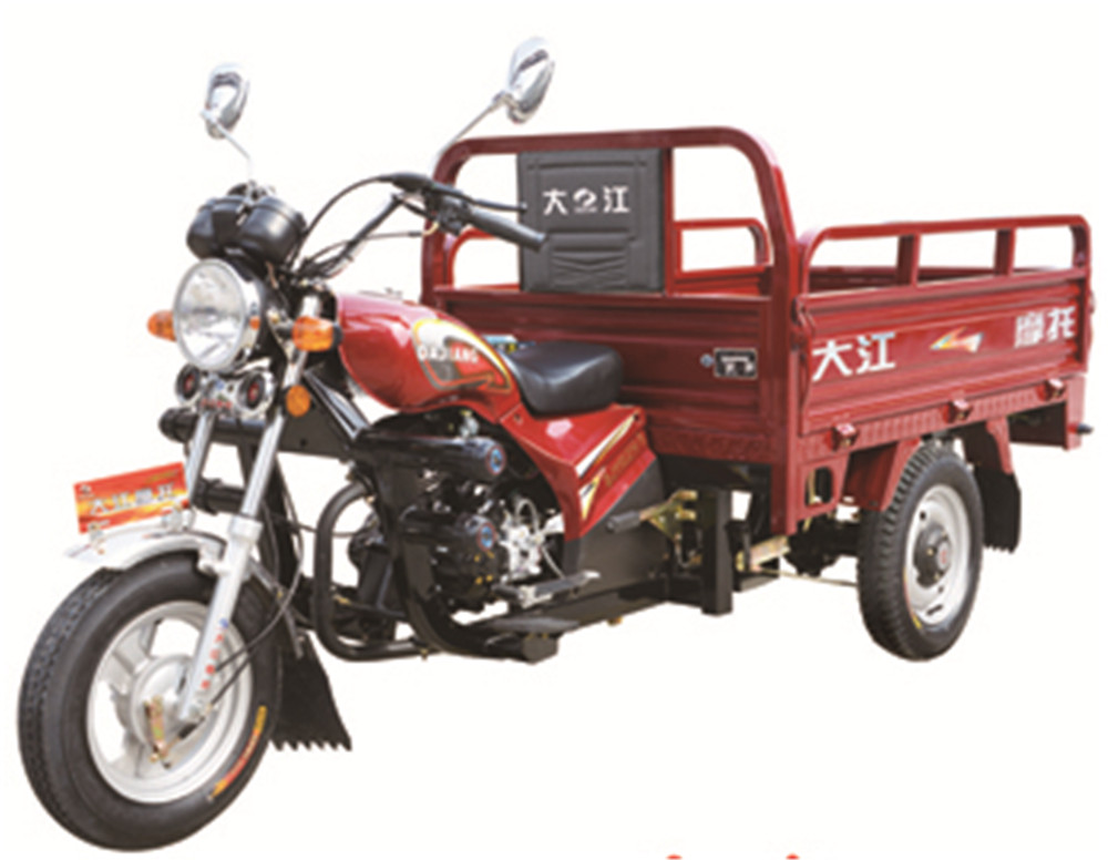 China Ducar ZhongTaiZi 3rd economical cargo tricycle/three wheel motorcycle/gasoline motor tricycle