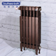 Algeria Market China Manufacture Column Cast Iron Radiator for Central Heating