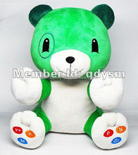 feet printed pure plush bear