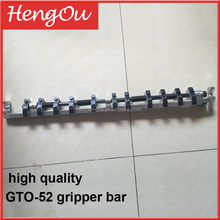 free shipping top high quality gripper bar heidelberg for gto 52