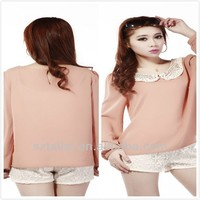 New Design Pink Blouse