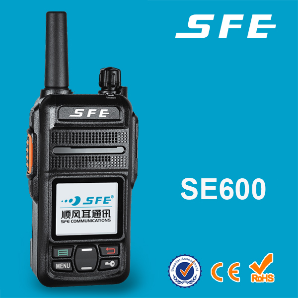 China wholesale 1.8inch wide band walkie talkie