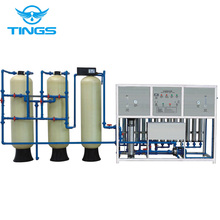 R.O. water treatment/mineral water treatment plant/water system