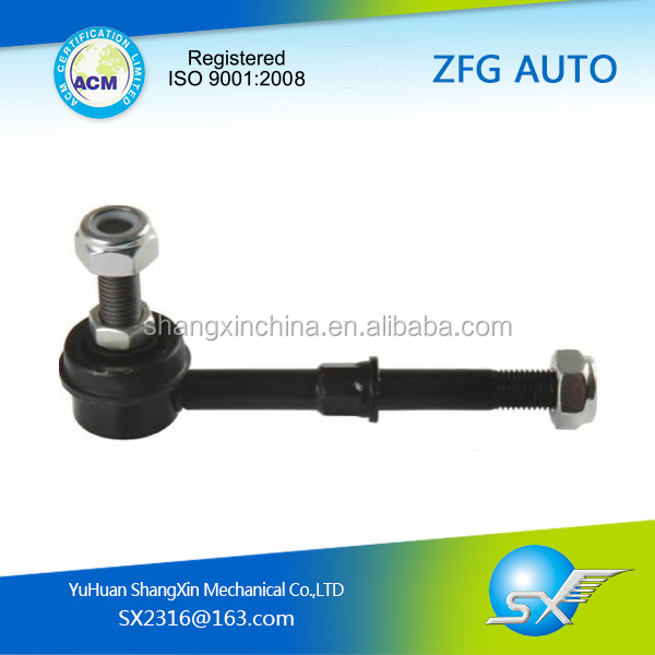 Buy cheap auto parts stabilizer bar link installation for 54618-56S11 54618-56511 54618-56S10