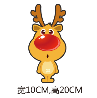 10*20cm Christmas Decoration Car Decoration Land And Water Vehicle