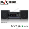 WLS hot sale home theater new model support USB AUX line in can connect with mobile phone MP3 pc computer TV HYHF-9922