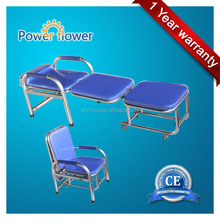 Factory since 1998 OEM service! CE ISO used hospital chairs stainless steel hospital chairs for patients