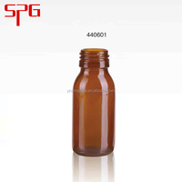 Hot-selling high quality low price 60ml amber pure liquid nicotine bottle