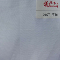 100%polyester high quality plain pocketing fabric 210T