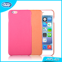 Premium Leather Cover PU Case for iPhone 6