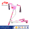 Ce approved high quality scooter for kids/cheap kids mini scooter/best kids scooter with good price