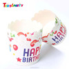 /product-detail/wholesale-birthday-party-colorful-silikon-cake-cup-case-muffin-dessert-baking-cake-cup-60691833777.html