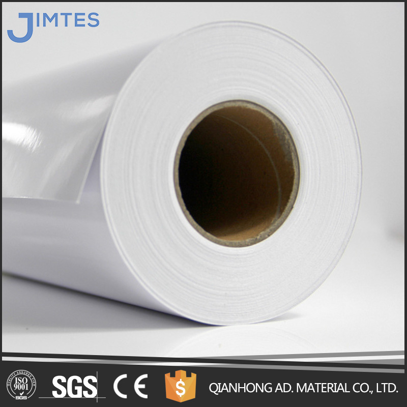 Indoor Inkjet Eco Solvent Photo Paper