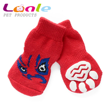 Lanle face style knitting dog socks,hot sale non-skid dog waterproof socks, factory directly bubber socks for dog for wholesale