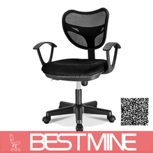 S05 Comfortable small comfortable desk chair