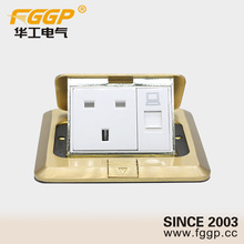 Pop Up Multimedia Floor Mounted Sockets / Ground Outlet Box