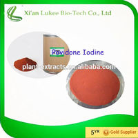Factory price Povidone Iodine/PVP Iodine powder