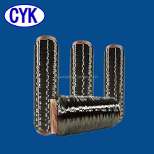 Carbon fiber yarn on bobbins T300 T700