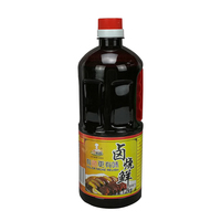 Delicious Natural Organic Fish Oyster Sauce And Oyster Juice For Sale
