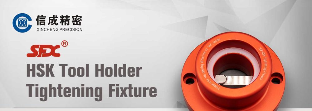 tooll holder[][]HSKH0413D_01.jpg