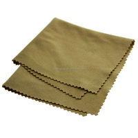 nice quality custom cleaning cloth synthetic chamois