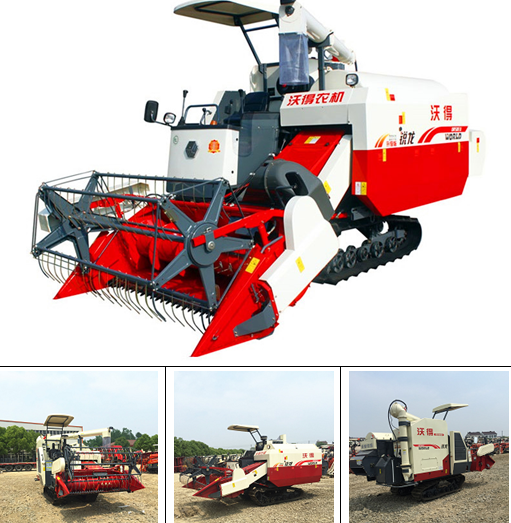 mini rice combine harvester price.jpg