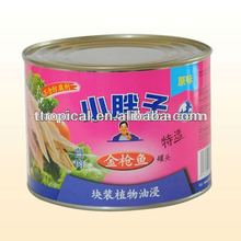 High Quality Canned Chunk tuna in oil/Brine/Chilli 1880g, 1000g