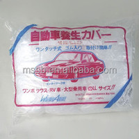 newly clear disposable plastic car cover