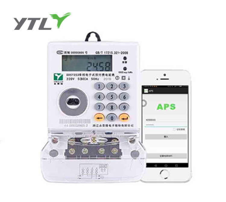 APS-Single phase smart prepaid energy meter electric power meter remote for electric meter smart home