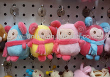 2014-2015 New Year Masct Sheep and Keychain