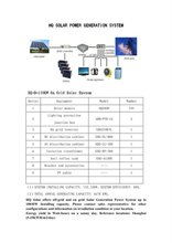 solar panel system 500w-25KW for home use