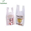 100% Compostable Hdpe Poly Disposable T Shirt Side Gusset Bio Degradable Plastic Shopping Bag