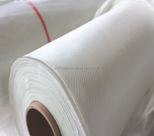 fiberglass insulation cloth roll with silicone