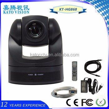 18X optical zoom Cmos PTZ 1080p Hd Digital video Camera With Video Conferencing System