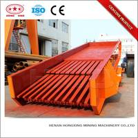 High quality antiwear ore grizzly vibrating feeder