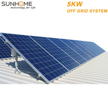SUNHOME 5KW high reliability New design solar light 20000W fan &amp lighting system clean energy