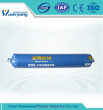 Neutral Transparent Silicone Sealant Production Line