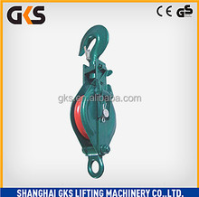 high tensile double type rope pulley block