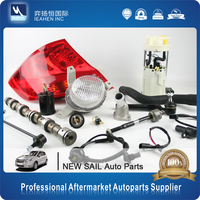 China Suppliers For Chevrolet New Sail Auto Parts